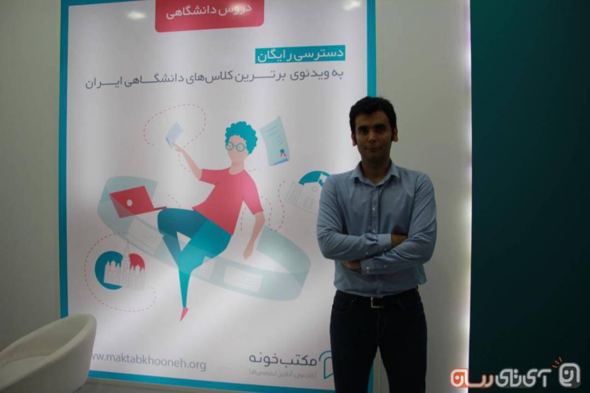 maktabkhoone-3 مکتب خونه به دنبال عرضه محتوای آموزشی رایگان به همه فارسی زبانان