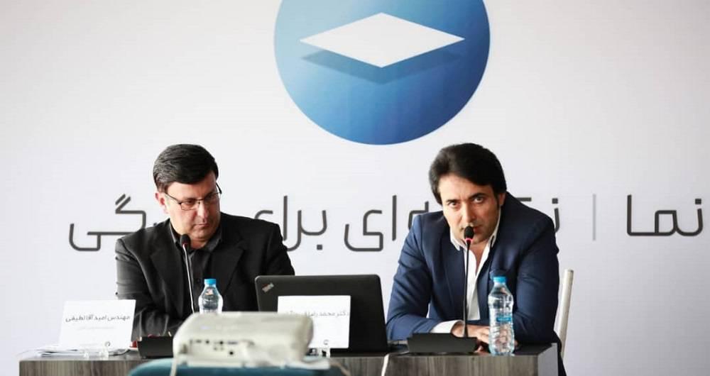 namaa-3 مدیرعامل نقشه بومی نما: در ایران بهتر از گوگل و ویز هستیم
