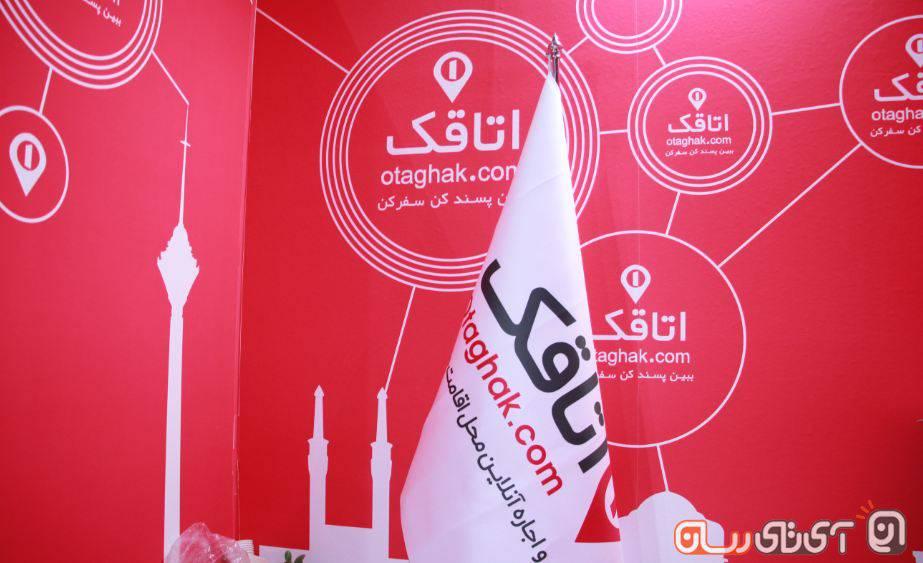 otaghak-2 مدیر بازاریابی اتاقک: مجوزهای گرفتیم که نمیدانستیم چه ربطی به ما دارند!