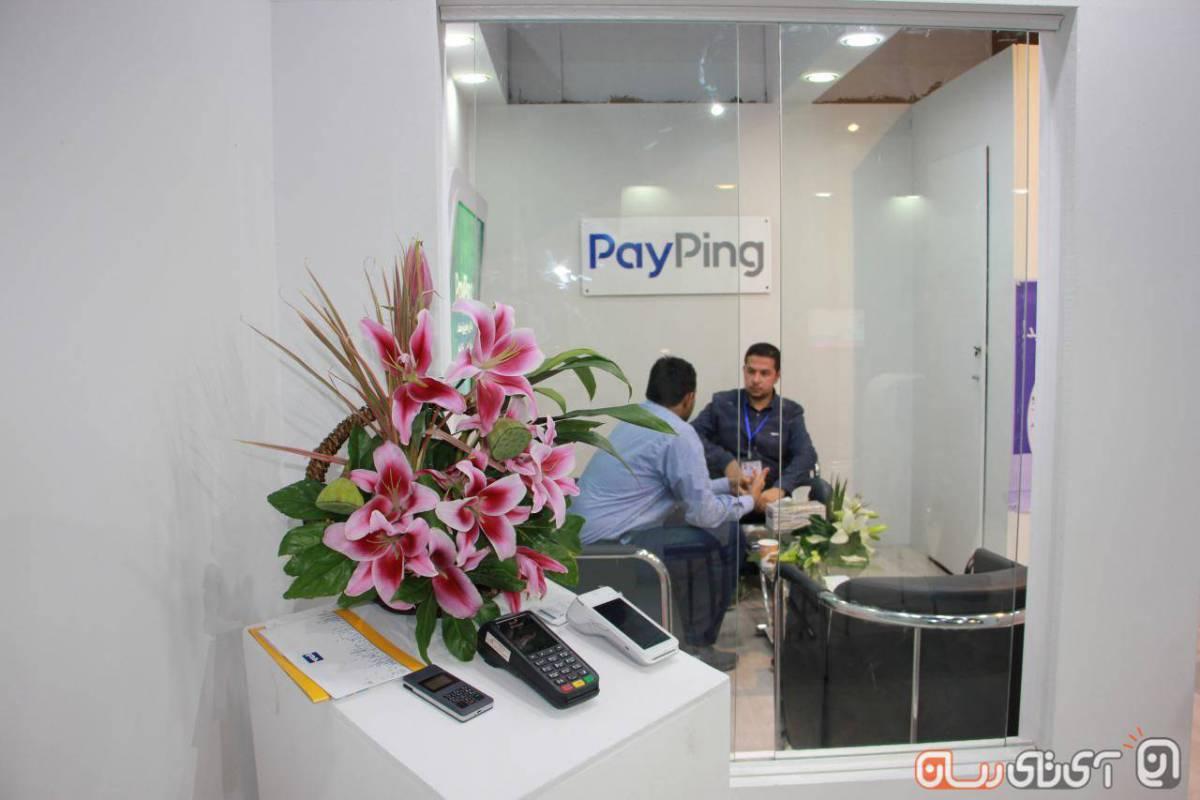 payping-4 همبنیانگذار پی پینگ: بیشترین چالش ما با نهادهای انتظامی و قضایی است!