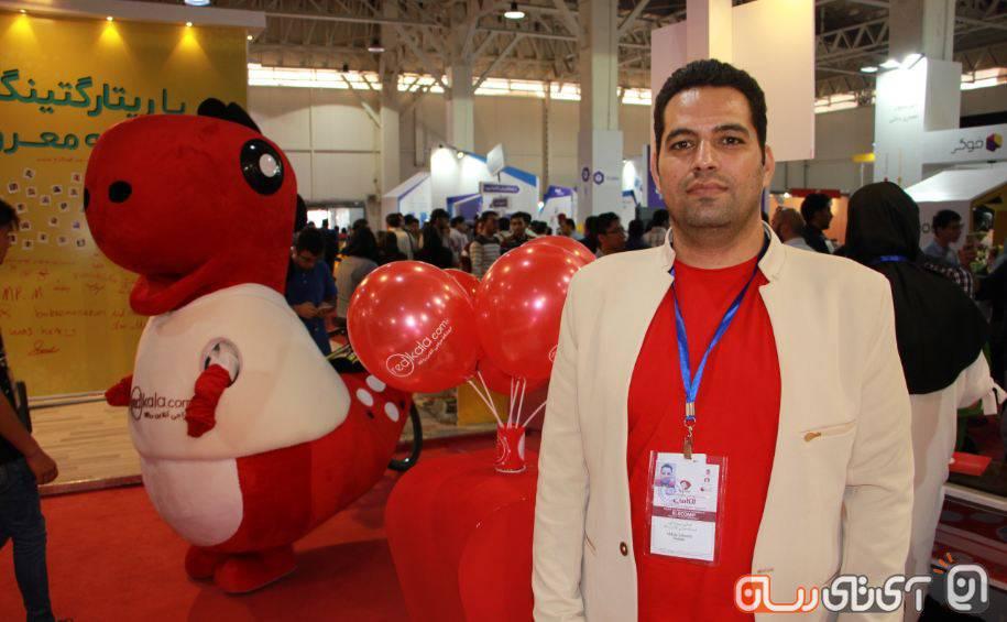 red-kala مدیر فروشگاه ردکالا: صندوق ریاست جمهوری پشت حراجی آنلاین ماست!