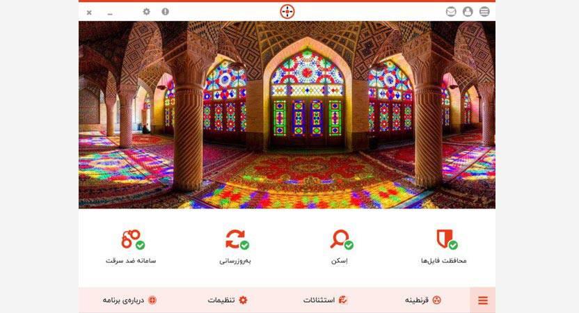 sheedsoft آنتی ویروس ایرانی: ضد ویروس شید ۳ به بازار آمد!