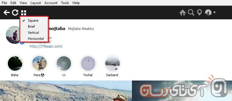 Download-Grids-Mojtaba-3 دانلود Grids و آموزش کامل استفاده از آن برای دسترسی به اینستاگرام در ویندوز