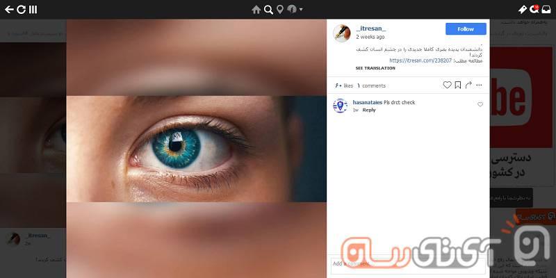 Download-Grids-Mojtaba-5 دانلود Grids و آموزش کامل استفاده از آن برای دسترسی به اینستاگرام در ویندوز