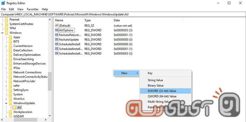 Windows-Update-1 آموزش بستن آپدیت ویندوز 10 با 3 روش جدید و متفاوت