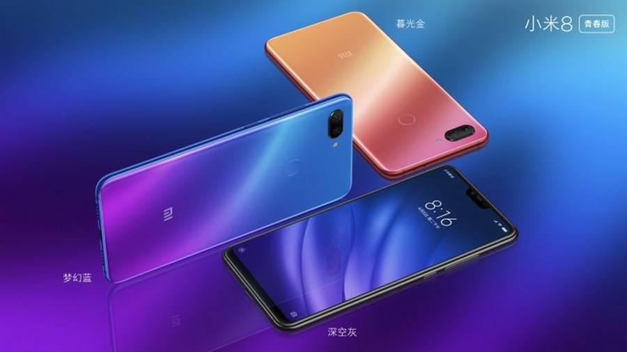 Xiaomi-Mi-8-Lite-1 شیائومی Mi 8 پرو و شیائومی Mi 8 لایت رسما معرفی شدند