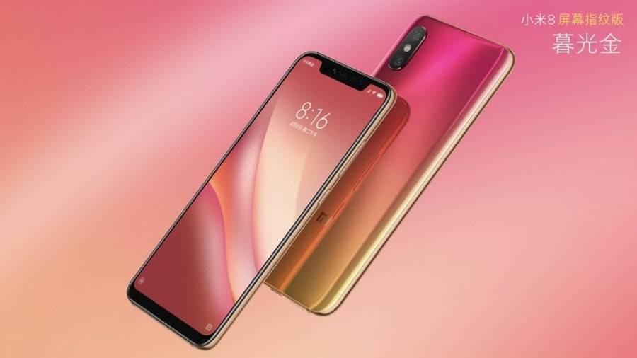 Xiaomi-Mi-8-Pro شیائومی Mi 8 پرو و شیائومی Mi 8 لایت رسما معرفی شدند