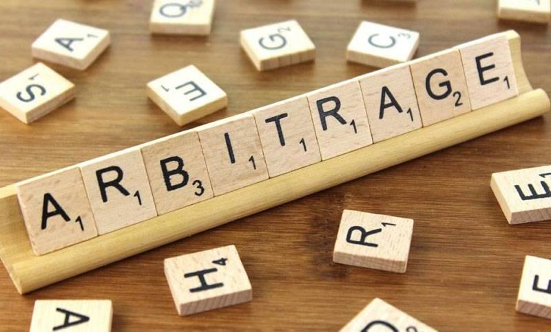 arbitrage-1 آربیتراژ ارز چیست و در چه شرایطی به وجود خواهد آمد؟!