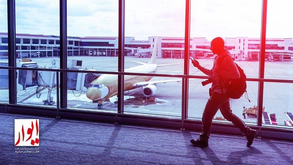 خرید-بلیط-هواپیما-2 خرید اینترنتی بلیط هواپیما، ساده تر و ارزان تر از همیشه!