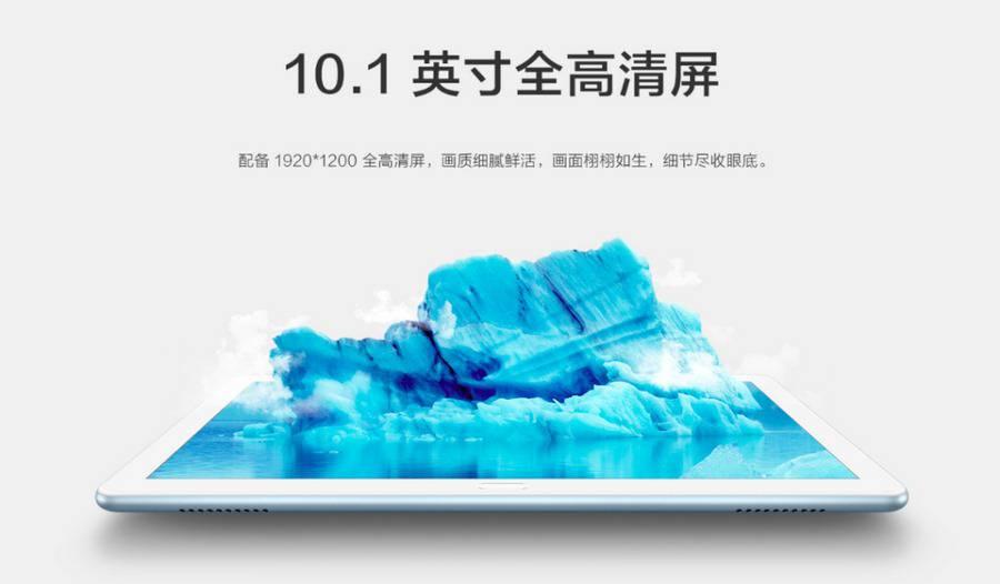 Honor-MediaPad-T5-0-Copy تبلت آنر مدیاپد T5 با نمایشگر 10.1 اینچی و فناوری GPU توربو معرفی شد