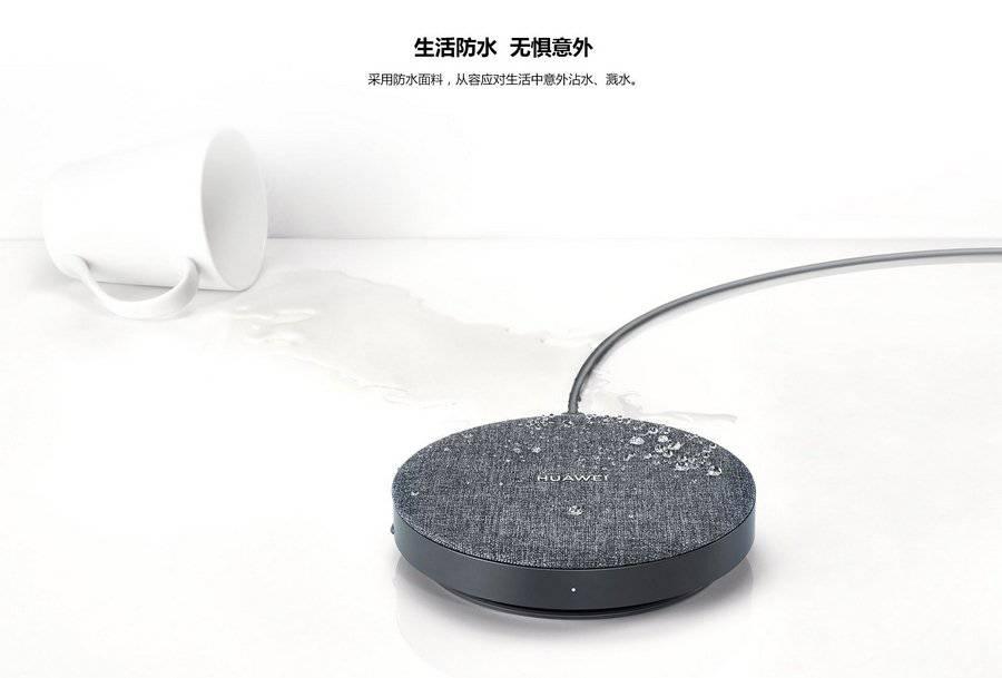 Huawei-Backup-Storage-Drive-waterproof-Copy هواوی یک درایو حافظه یک ترابایتی برای گوشیهای سری میت 20 عرضه کرد
