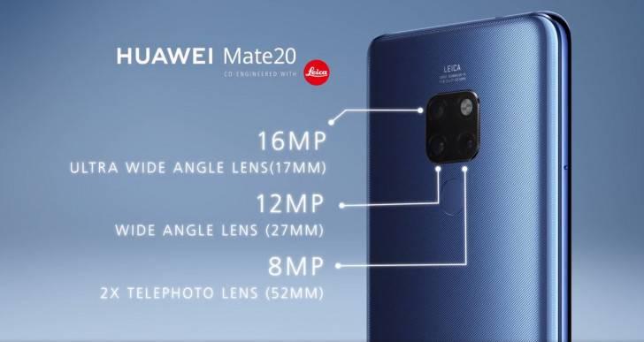 Mate-20-Camera-1 هواوی میت 20 و میت 20 پرو با تراشه کایرین 980 و دوربین سهگانه معرفی شدند