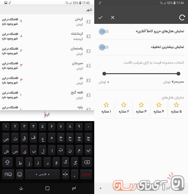 SnappTrip-Mojtaba-1 5 دلیل برای آنکه از برنامه اسنپ تریپ استفاده کنیم