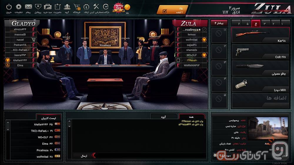 ZULA-3 5 دلیل برای آنکه زولا را بازی کنید!