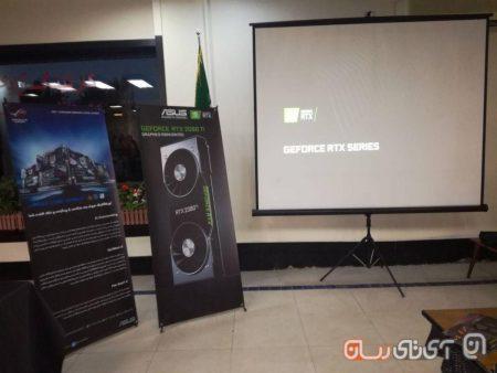 asus-event-tehran-4-450x338 سری جدید کارتهای گرافیک RTX و مادربردهای Z390 ایسوس در ایران معرفی شد