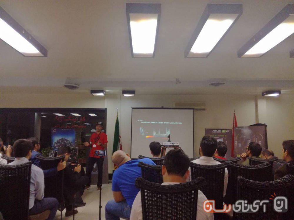 asus-event-tehran-5-1000x750 سری جدید کارتهای گرافیک RTX و مادربردهای Z390 ایسوس در ایران معرفی شد