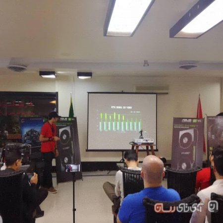 asus-event-tehran-6-450x450 سری جدید کارتهای گرافیک RTX و مادربردهای Z390 ایسوس در ایران معرفی شد