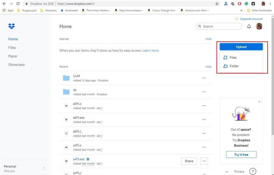 2-3 چگونه فایلهای با حجم بالا را از طریق ایمیل ارسال کنیم؟