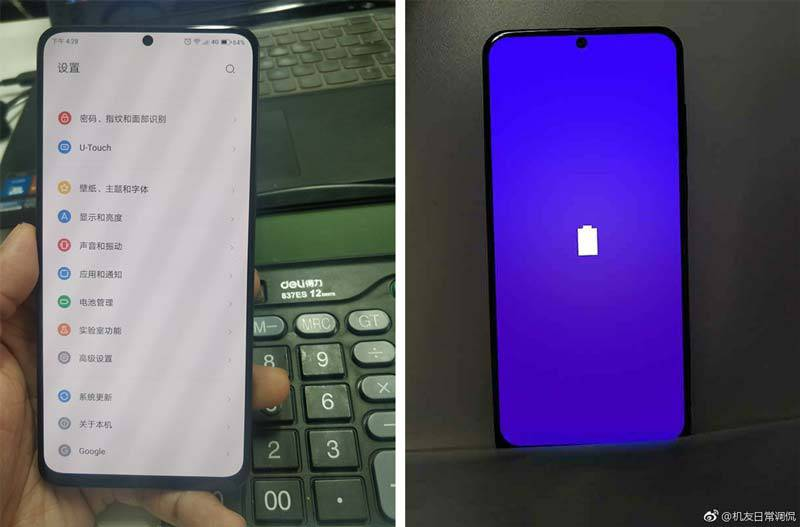 Untitled-1-2 گوشی Z5s لنوو دارای صفحه نمایش روزنهای خواهد بود!