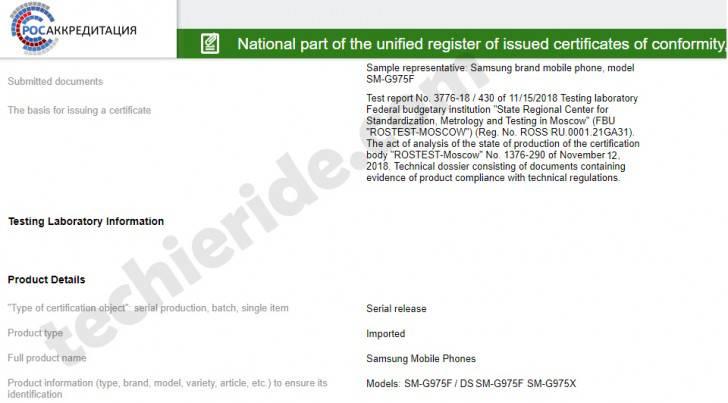 gsmarena_002-2 بر اساس گزارشات سامسونگ گلکسی S10 پلاس تاییدیه عرضه در روسیه را دریافت کرد