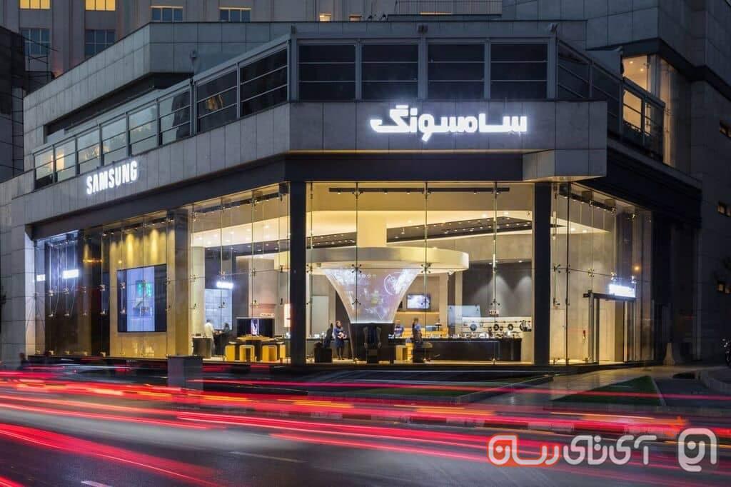 samsung-seminar-1 بزرگترین فروشگاه خاورمیانه سامسونگ در شهر تهران افتتاح شد