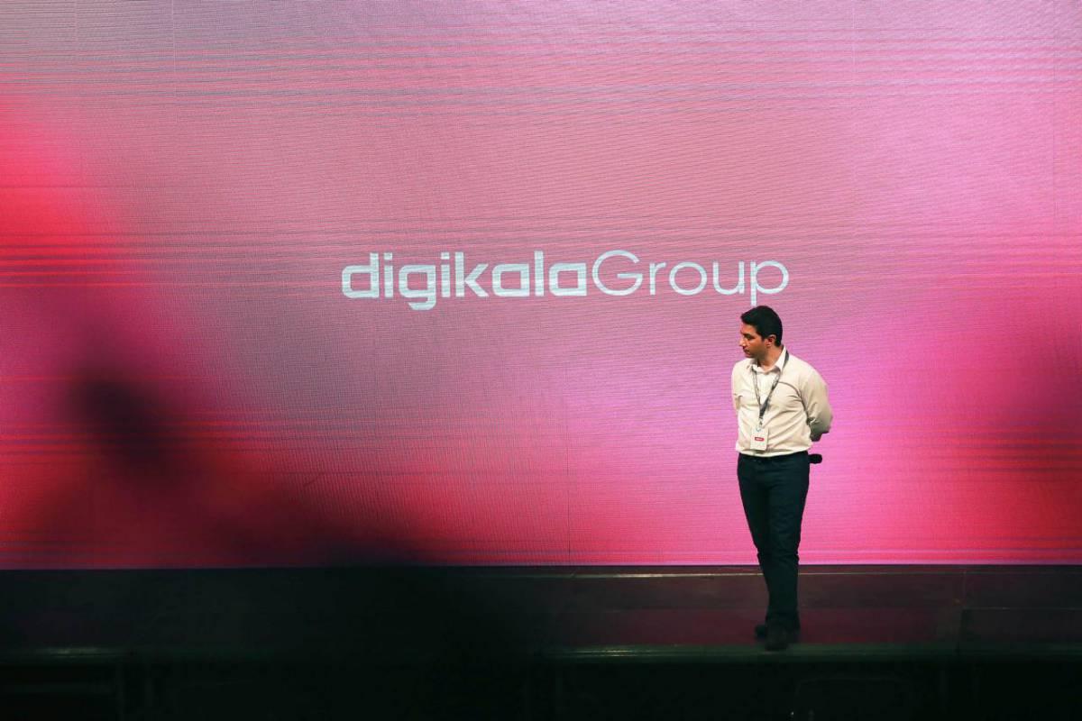 Digikala-Pic-7 جشن خرید اینترنتی ایران، رویداد یلدای 97 دیجیکالا