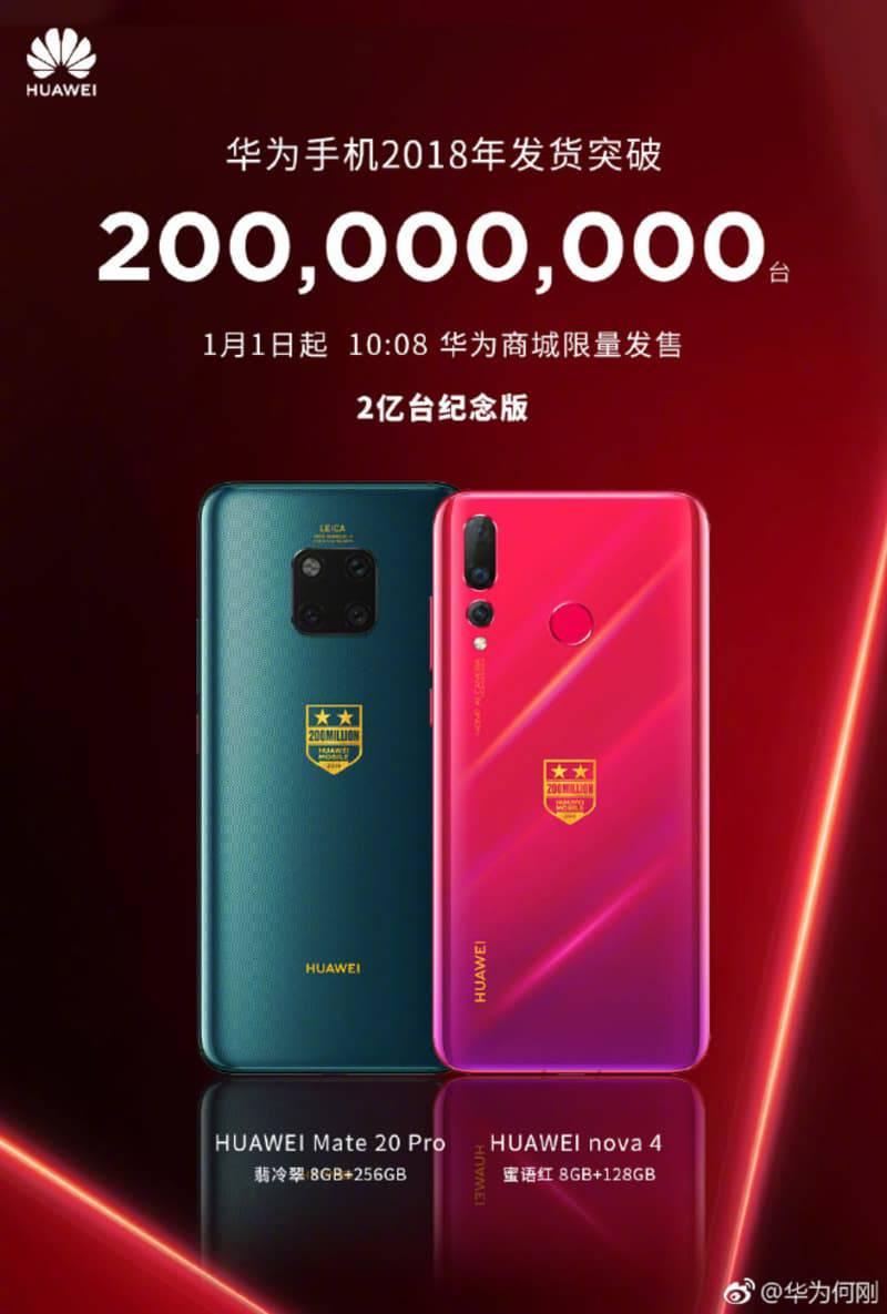 HSE-a هواوی به مناسبت شکستن رکورد فروش 200 میلیون گوشی، نسخههای ویژه میت 20 پرو و نوا 4 را به فروش میگذارد