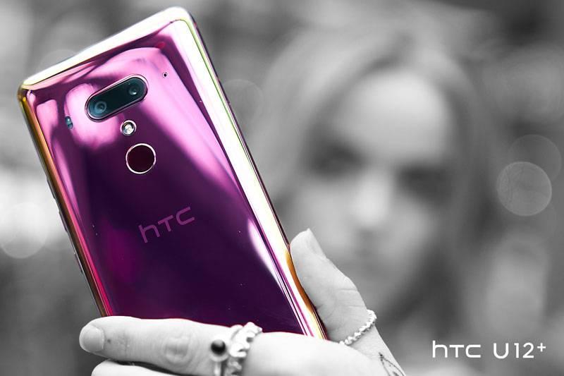 HTC-U12Plus-Quote-Flame-Red کاهش درآمد بیسابقه اچتیسی در 10 سال گذشته؛ اوضاع برای تایوانیها خوب نیست!