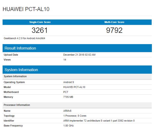 Honor-V20-Geekbench_ پرچمدار اقتصادی آنر V20 با پردازنده کایرین 980 و 8 گیگابایت رم در گیگبنچ رویت شد