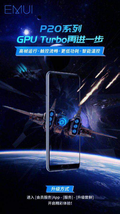 Huawei-EMUI-update-a-576x1024-e1543726836894 عرضه ژستهای تمامصفحه و بهروزرسانی GPU Turbo برای اسمارتفونهای سری P20 هواوی