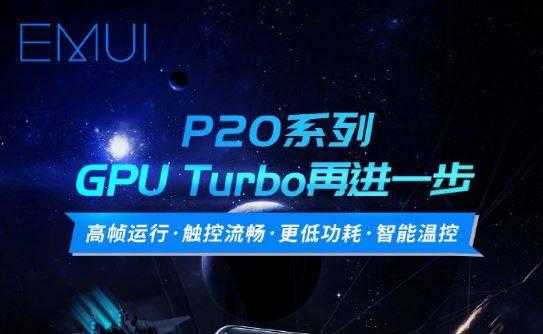 Huawei-EMUI-update عرضه ژستهای تمامصفحه و بهروزرسانی GPU Turbo برای اسمارتفونهای سری P20 هواوی