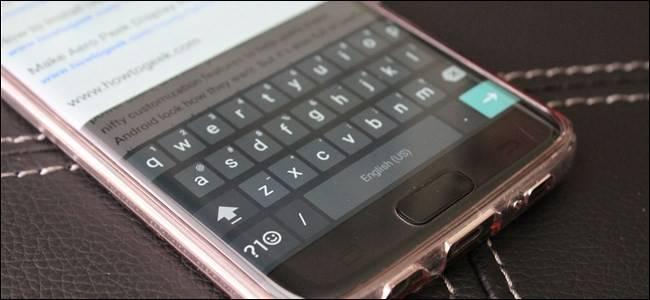 IMG_8433-650x300 چگونه صفحه کلید پیشفرض گوشیهای اندرویدی را تغییر دهیم؟
