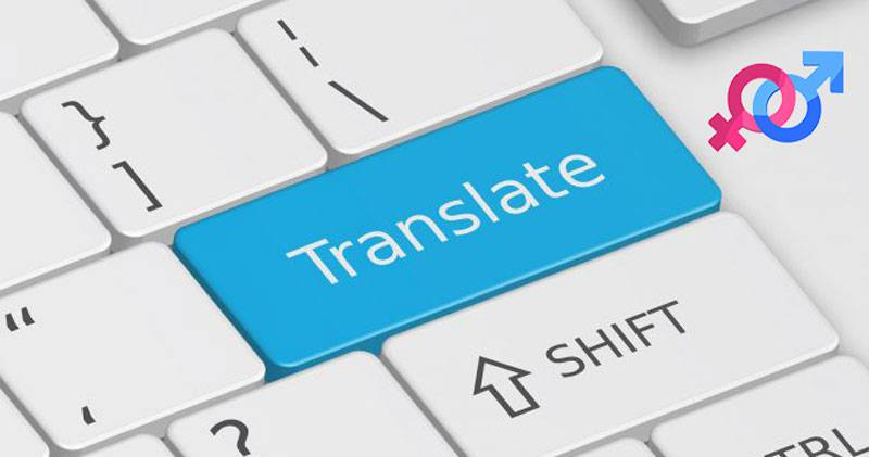 Why-Google-Translate-Should-Not-Be-Used-For-Entity-Management-680x426 گوگل ترنسلیت برای کاهش تبعیض جنسیتی در برخی از زبانها، ترجمه به هر دو ضمیر جنسی را ارایه میدهد!