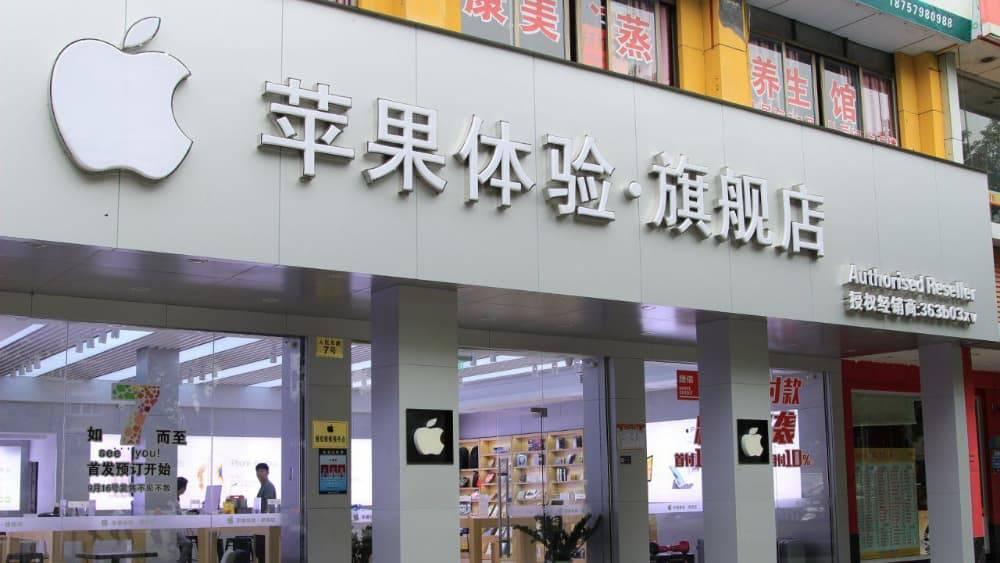 apple-store-china-zhejiang-pujiang_cropped کوالکام قصد دارد فروش آیفون XS و آیفون XS Max را در چین متوقف کند!