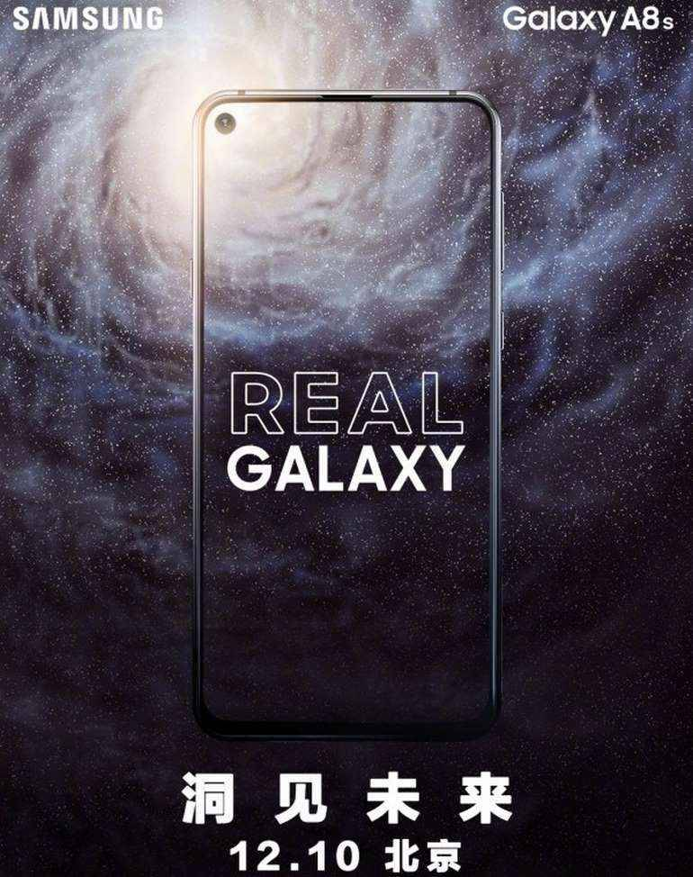 galaxy-A8s-Teaser گلکسی A8s به عنوان اولین گوشی دارای نمایشگر حفرهدار روز نوزدهم آذر معرفی میشود