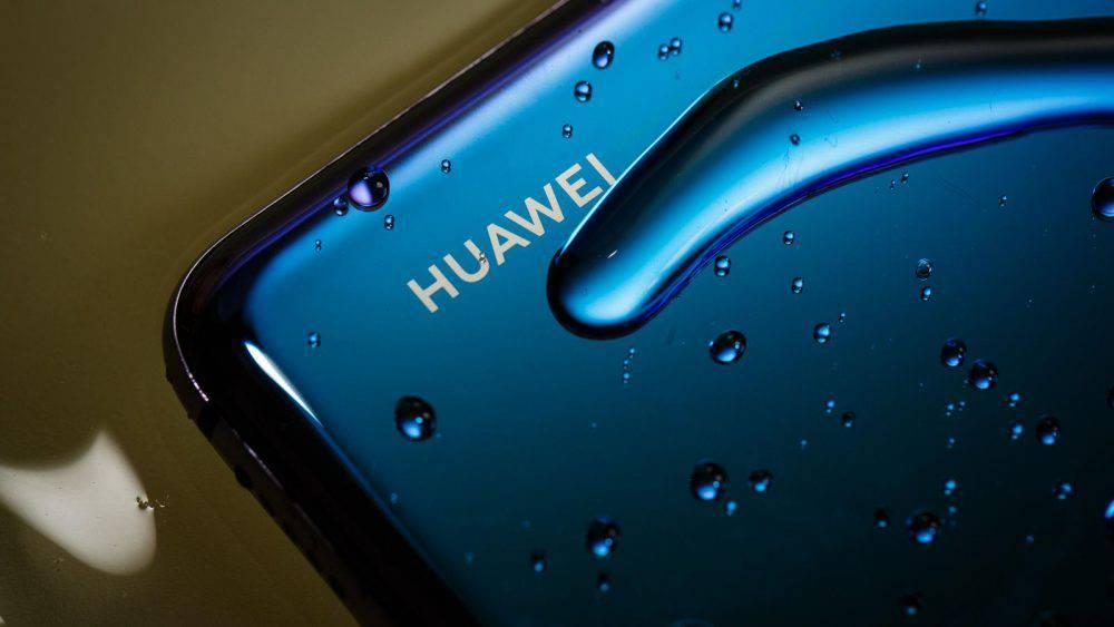 huawei-e1523591322274 تصاویری از قاب گوشیهای P30 و P30 Pro هواوی با دوربین چهارگانه منتشر شد