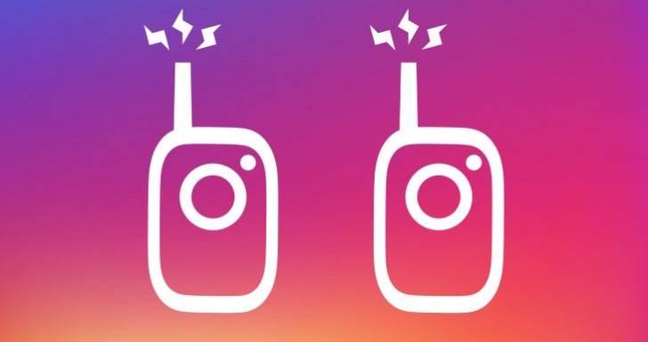 instagram-voice-mess-2 ارسال پیام صوتی در دایرکت اینستاگرام امکانپذیر شد!