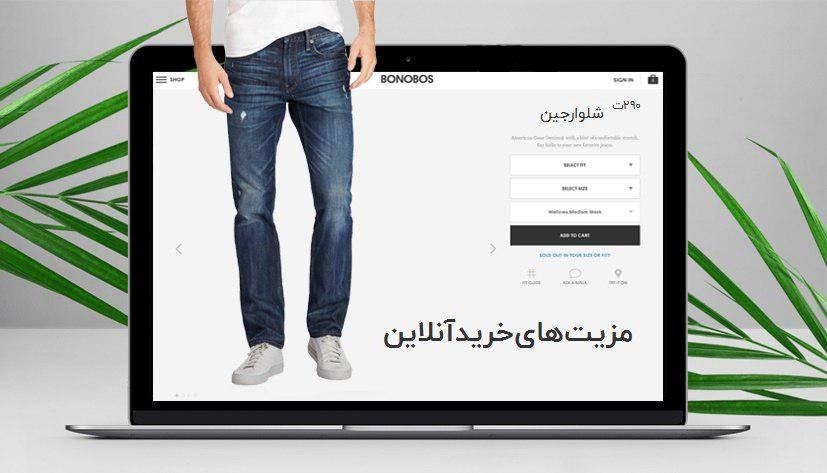 publica چگونگی راه اندازی فروشگاه اینترنتی: راهنمای ساخت فروشگاه