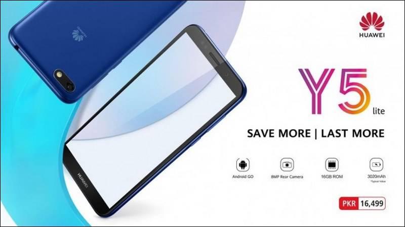 Huawei-Y5-Lite-0 هواوی Y5 لایت با اندروید 8.1 (نسخه Go ادیشن) و قیمت بسیار عالی معرفی شد