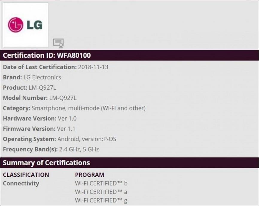 LG-Q9-One منتظر گوشیهای میانرده جدید الجی Q9 و الجی Q9 وان باشید