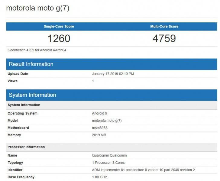 Moto-G7-1 موتو G7 Play با اسنپدارگون 625 در گیکبنچ رویت شد