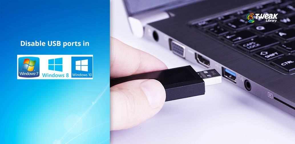 disable-usb-port1-min چگونه در ویندوز 10 درایوهای USB را غیرفعال کنیم؟