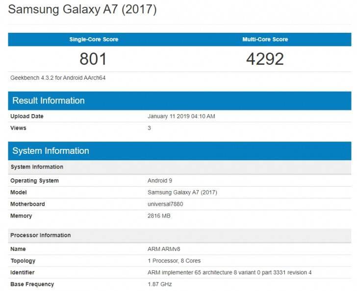 gsmarena_001-3 سامسونگ گلکسی A7 2017 با سیستمعامل اندروید پای در گیکبنچ رویت شد