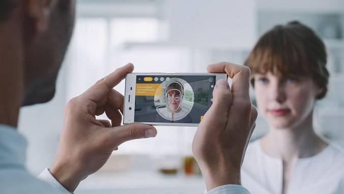 laser3D سونی در سال 2019 سیستم تشخیص چهره لیزری را عرضه خواهد کرد