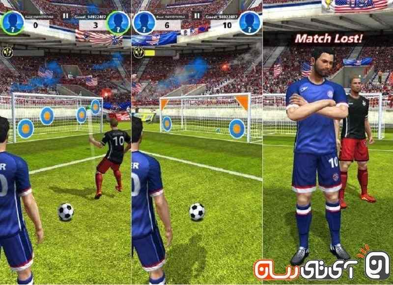 ضربۀ توپ- فوتبال چندنفره