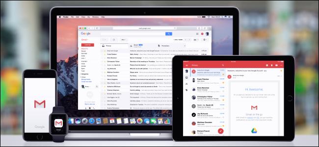 غیرفعال کردن ایمیلهای دینامیک در جیمیل