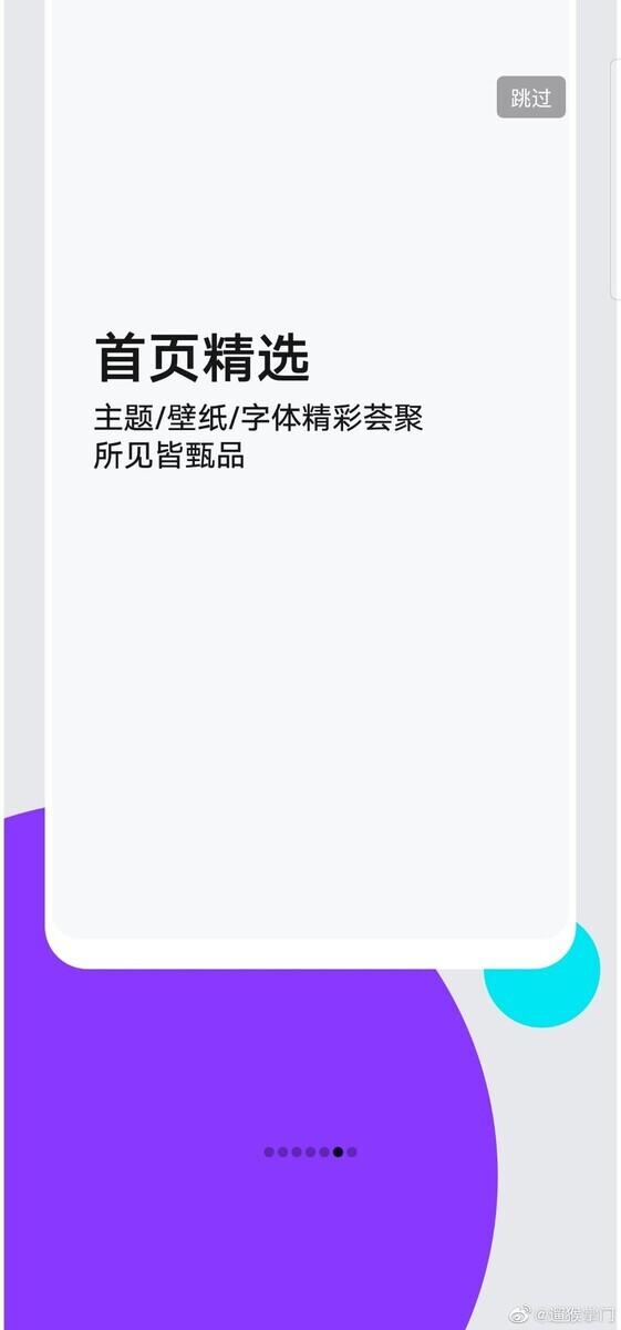 رابط کاربری EMUI