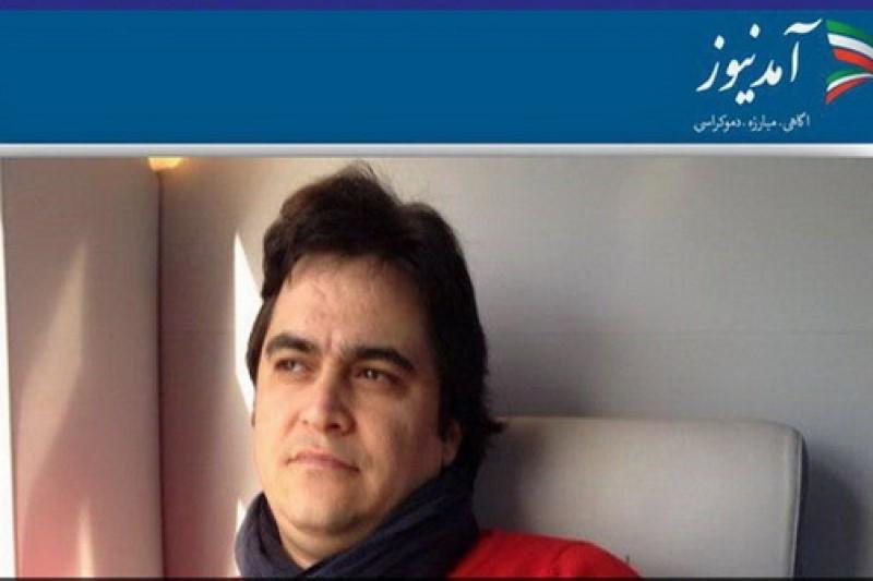آیا باید منتظر رفع فیلتر تلگرام با دستگیری روحالله زم باشیم؟