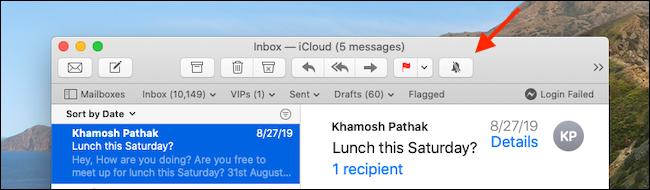 بیصدا کردن رشته ایمیلها در آیفون، آیپد و مک