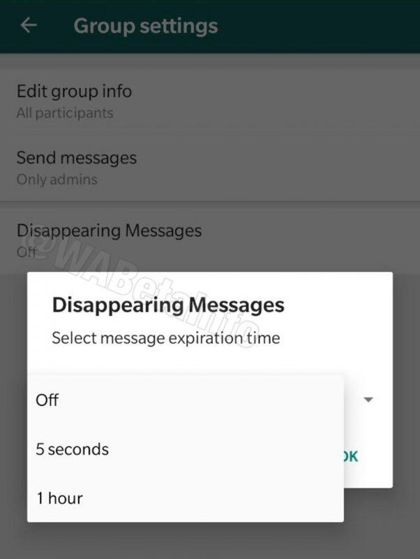 قابلیت جدید واتساپ که پیامهای شما را ناپدید خواهد کرد !